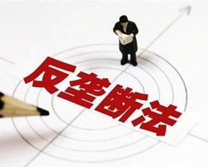 王先林:平台经济领域垄断和反垄断问题的法律思考 | 浙江工商大学学报202104